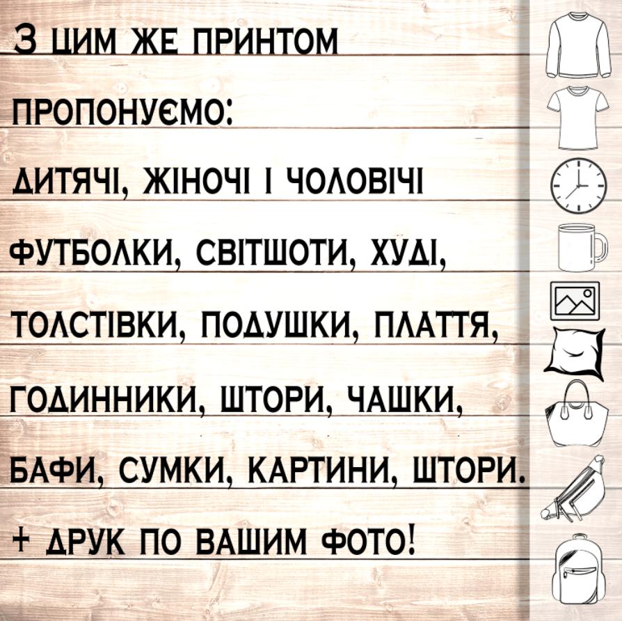 Подушка PIPER / ПАЙПЕР Brawl Stars