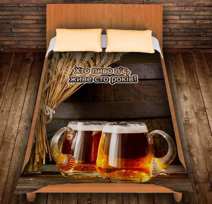 """Плед з 3D принтом - Хто пиво п""""є живе сто років"""