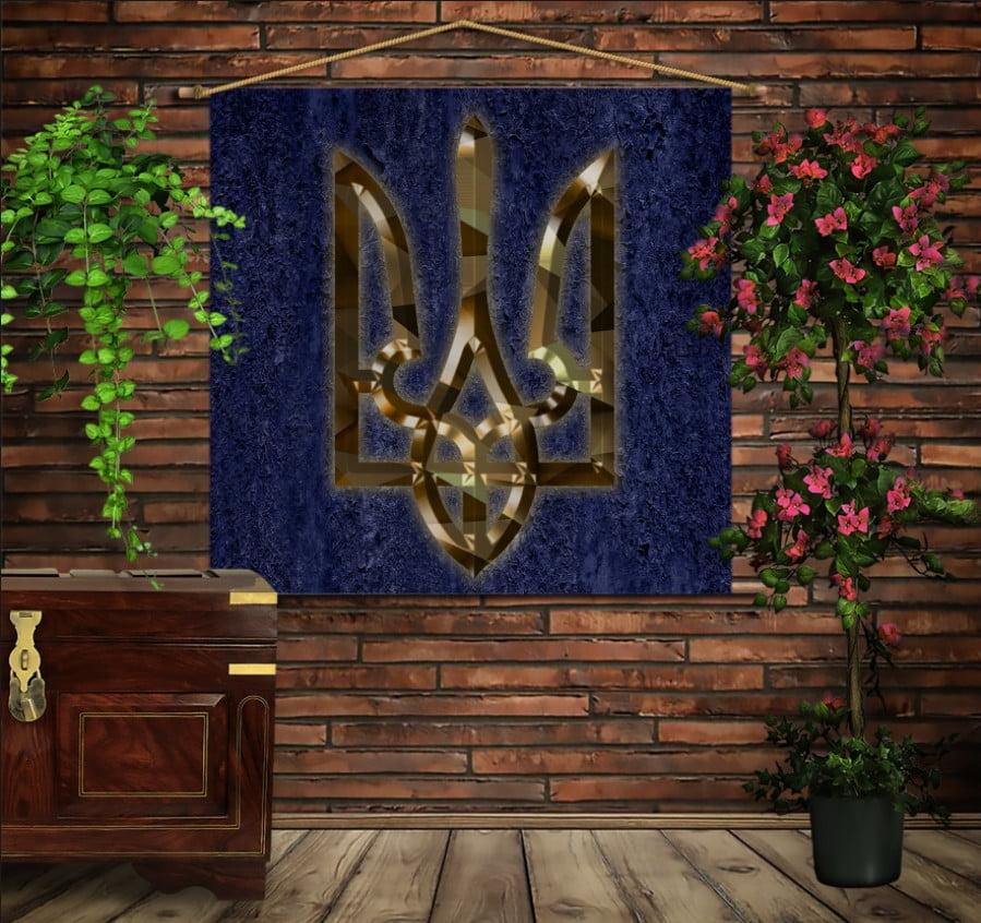 Мобільна картина-постер на тканині з 3D з принтом Золотий Тризуб