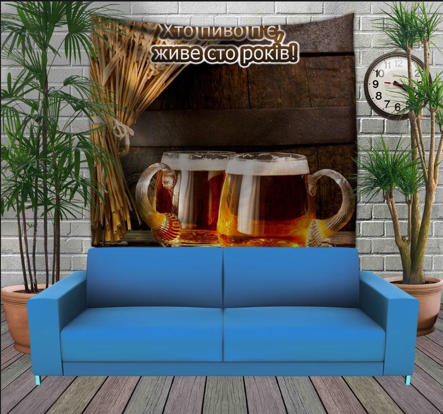 """Панно з 3D з принтом  Хто пиво п""""є живе сто років"""