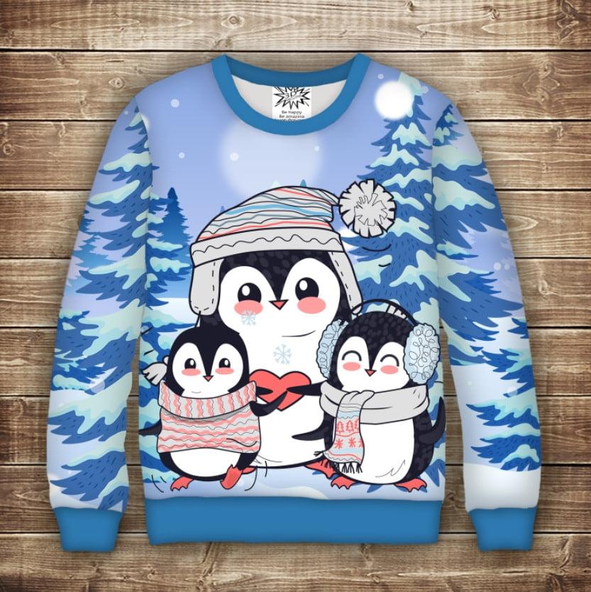 Світшот новорічний з принтом Щаслива родина пінгвінів. Дорослі і дитячі розміри
