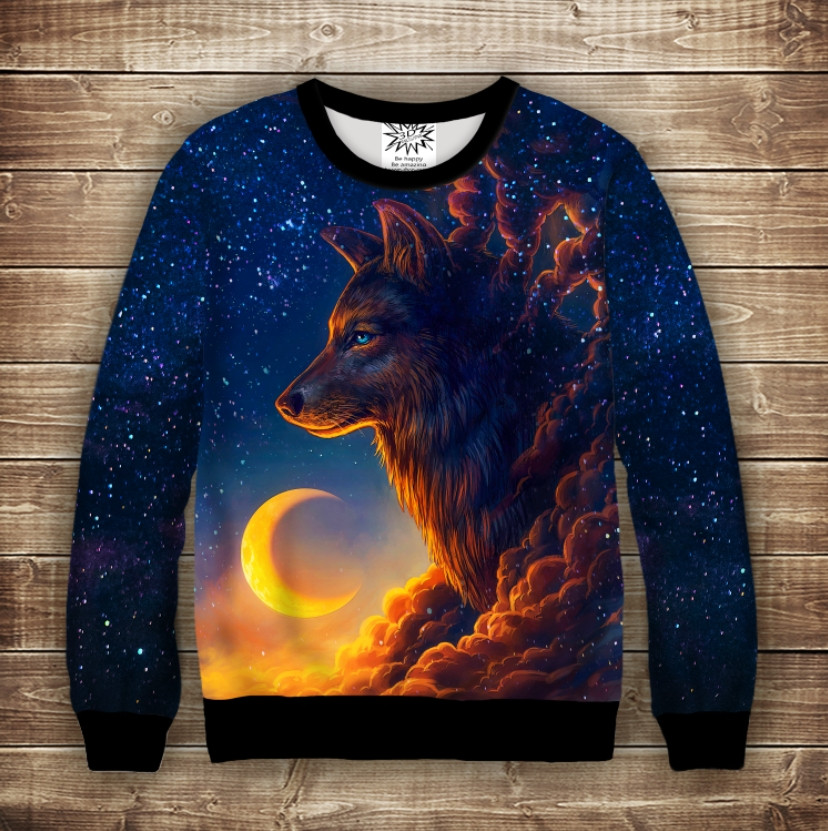 Світшот з принтом Вовк і зоряне небо. Дорослі і дитячі розміри