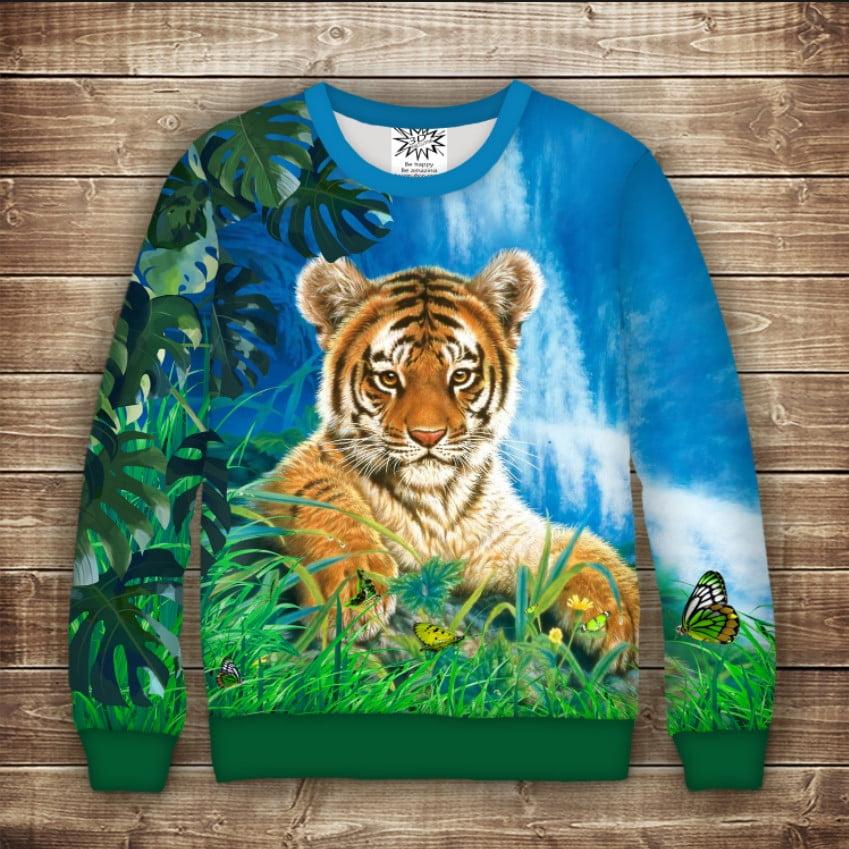 Світшот з принтом Тигр на природі . Дорослі і дитячі розміри