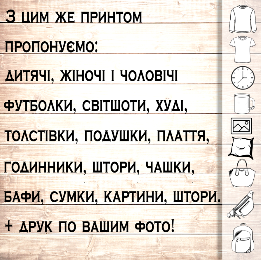 Футболка 3D ЭМЗ / Emz Brawl Stars